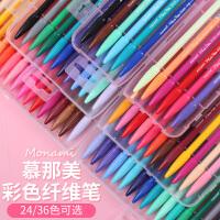 开学必备文具 创意文具韩国进口文具幕那美12.24色 小清新 创意儿童 水彩笔 0.3mm P-3000画笔 儿童彩色水笔