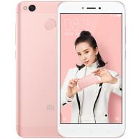【支持礼品卡】小米 红米手机4 红米4 全网通版 3GB/2GB 32GB/16GB 1300万像素 4100毫安