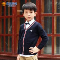 英格里奥潮童儿童中大童装男童装新款棉毛衣1218