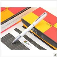 毕加索PS-916马拉加白色宝珠笔/签字笔 礼品笔