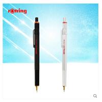 德国原装Rotring红环800 0.5mm 0.7mm自动铅笔金属绘图活动铅笔