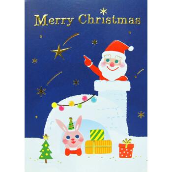 欧式儿童圣诞动画