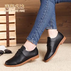 东帝名坊春款平底懒人鞋休闲系带运动鞋女学生小白鞋护士鞋女