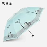 天堂 黑胶三折 UPF50+防紫外线防晒伞 淑女伞 遮阳伞 晴雨伞 全钢伞
