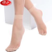 【5双装】夏季新款浪莎丝袜短袜女超薄防勾丝女士黑色短丝袜夏季对对袜短筒水晶丝袜子
