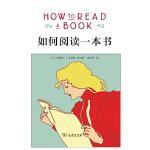 如何阅读一本书(电子书)