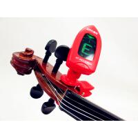 支持货到付款   阿诺玛 夹式校音器 定音器 吉他调音器 调音表 适用十二平均律 吉他 贝司 民谣吉他 古典吉他 尤克里里 小提琴校音 通用调音器 AT-201 糖果色