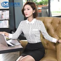 女先生 Mrfemale/韩版新款ol职业装女装衬衫时尚条纹翻领修身长袖女士衬衣秋装
