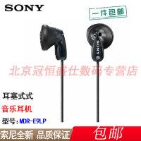 【支持礼品卡+送绕线器包邮】Sony/索尼 MDR-100AAP 头戴式耳麦 立体声通话耳机 多色可选