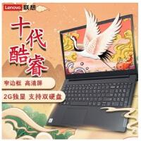 联想昭阳K4450A-i7(高配) 商务14寸轻薄笔记本,内置指纹识别功能,ThinkPad精髓设计,新品送大礼