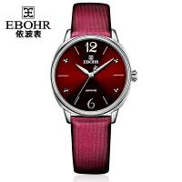 依波表(EBOHR)时尚贝母表盘酒红色表带石英表女表女士手表50200269