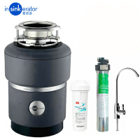 爱适易ISE E100 厨房食物 垃圾处理器 全国联保 其他配件搭配净水器 厨房套餐E100垃圾处理器+GC通用VOC300净水器