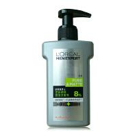 欧莱雅控油调理液体洁面皂150ml 去油抗黑头消痘洗面奶