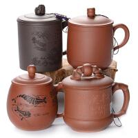 尚帝宜兴紫砂盖杯 办公茶杯 4款可选150915-425DYPG