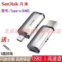 【支持礼品卡+高速USB3.0包邮】HP惠普 X705w 32G 优盘 高速USB3.0 黑爵士 32GB 金属U盘