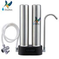 道尔顿fairey净水器FCS201家用厨房台上超滤净水机自来水龙头过滤器