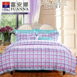[当当自营]富安娜家纺纯棉四件套1.5米1.8米床印花套件 蓝田暖玉 浅蓝 1.5m