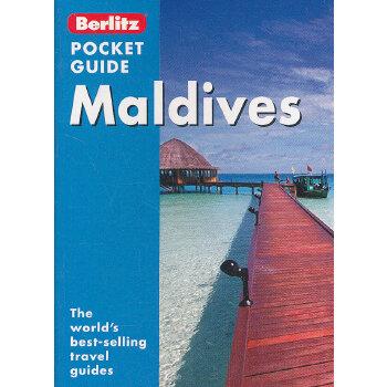 MALDIVES(ISBN=9789812467775)