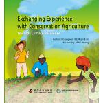 保护性耕作经验交流―应对气候变化(英文版)