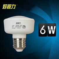 好视力灯泡LED球泡灯6W E27光源高光效长寿命白光LED节能灯