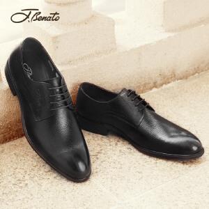 宾度男鞋男士春季商务正装皮鞋男英伦尖头皮鞋摔纹皮青年婚鞋潮鞋