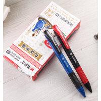晨光文具AMP35101  自动铅笔2B 孔庙祈福电脑涂卡铅笔 学生考试必备