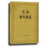 肖邦钢琴曲选2/(二) 钢琴曲集教程  人民音乐出版社ISBN:9787103005217