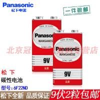 【支持礼品卡+包邮】Panasonic/松下 6F22ND/1B 碳性电池 9V碳性 测线仪 万用表 话筒 玩具 报警器电池 1粒装