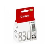 正品 佳能CANON PG-830墨盒 ip1180 ip1880 MP145 MP198 MX318