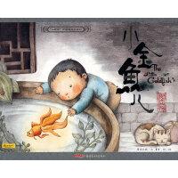 北京记忆小时候的故事・小金鱼儿