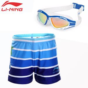 LI-NING/李宁 3-12岁男童儿童游泳套装 专业抗氯泳裤 大框防雾护眼泳镜 舒适防水泳裤