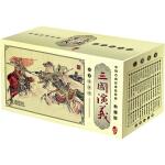 三国演义(中国古典名著连环画・典藏版全60册)