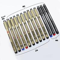 【】日本樱花针管笔 针笔 勾线笔签字笔 针管笔套装 防水线笔