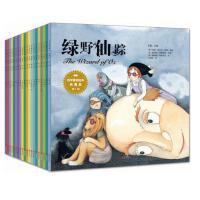 百年童话绘本・典藏版(全套5辑共30册)
