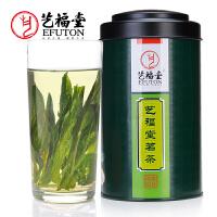 艺福堂茶叶绿茶 特级安徽太平原产猴魁100g/罐 新茶开库茶春茶