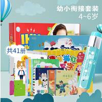 爱看屋点读笔 0-2-3-4-6岁婴幼儿童故事机点读机学习机  幼儿园小中大班套装  英语有声早教书 益智玩具