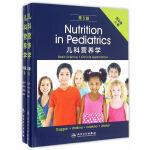 儿科营养学:上下卷[英文版](Nutrition in Pediatrics,5e)