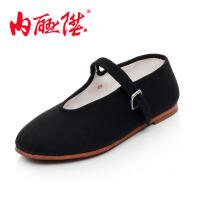内联升 女鞋布鞋 牛皮底/皮镶芯底木兰 时尚 老北京布鞋 7201A/7208A