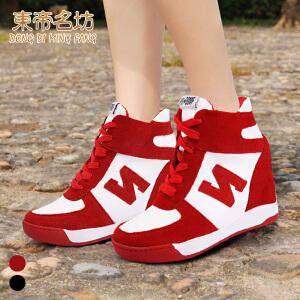 东帝名坊新款高帮运动鞋时尚高跟内增高单鞋女