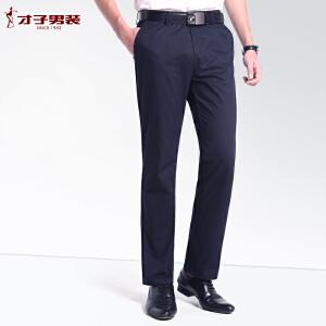 【包邮】才子男装(TRIES)休闲裤 男士薄款多色舒适棉质中腰细格纹休闲长裤