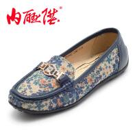 内联升 女鞋布鞋海元时尚休闲女鞋 老北京布鞋 1313C/6684C