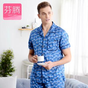 芬腾新款纯棉睡衣男夏季短袖短裤开衫薄款卡通全棉家居服套装