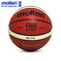 MOLTEN/摩腾 7号优质牛皮篮球 BGL7X 比赛用球