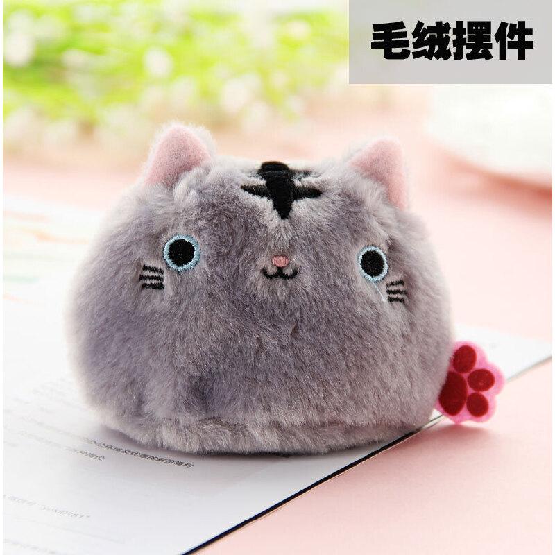 umi韩国创意情侣钥匙挂件可爱女生毛绒公仔 卡通小猫咪团子沙包