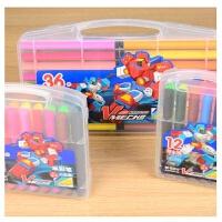晨光文具ACP92143/144/145水彩笔 无毒涂鸦美术画笔 可水洗儿童彩笔