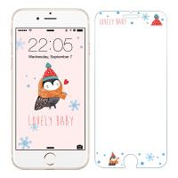 【当当自营】 ESR亿色 iPhone7/6s/6钢化膜 彩色钢化玻璃膜 鹰小暖(送贴膜神器)