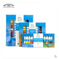 英国温莎牛顿水彩颜料 18色管装水彩画颜料套装