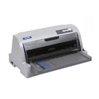EPSON 735K平推针式打印机 爱普生735k打印机 lq735k快递单 发票 出库单 增值税 税控打印机 LQ-735K税控打印机 平推式 专业型税控发票打印机