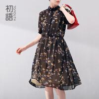 初语 冬装新款女装印花雪纺连五分袖立领连衣裙 8422426110