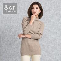 红莲 秋冬新品羊绒衫女纯羊绒堆堆领套头中长款毛衣女冬